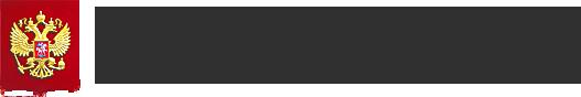 Сайт для размещения информации о государственных учреждениях